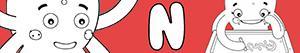 desenhos de Nomes de Menina com N para colorir