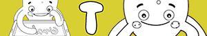 desenhos de Nomes de Menino com T para colorir